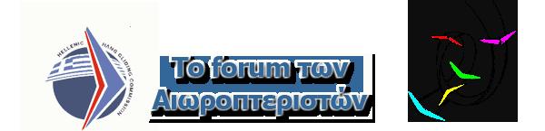 CHHG Forum